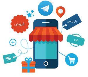 دیجیتال مارکتینگ به روند سریع شدن کار ها و کسب وار اینترنتی کمک کرده است