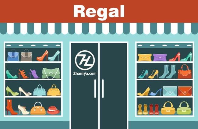 نرم افزار حسابداری یکپارچه ژانیا نسخه رگال ویژه بوتیک ، لباس فروشی و کفش فروشی