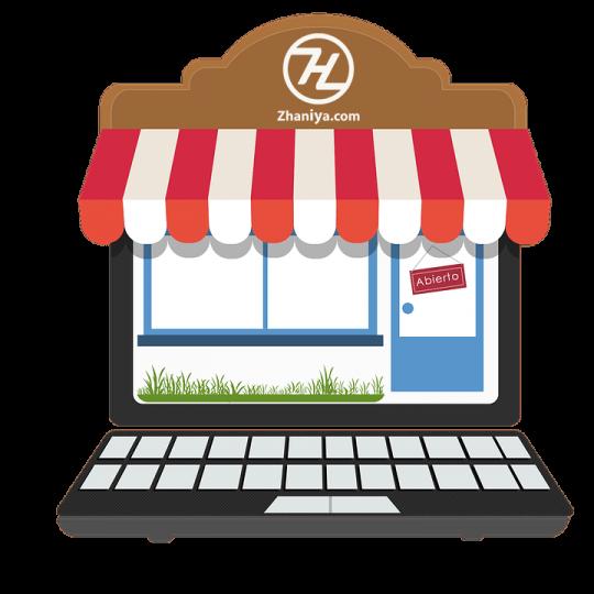 نرم افزار حسابداری یکپارچه ژانیا نسخه فروشگاهی رایگان