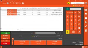 تفاوت ثبت سند ساده با ثبت مرکب در نرم افزار حسابداری